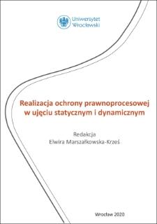 Realizacja ochrony prawnoprocesowej w ujęciu statycznym i dynamicznym