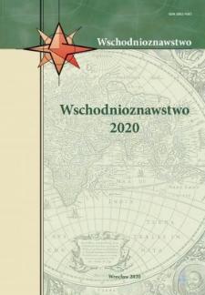 Yearbook of Eastern Studies 2020