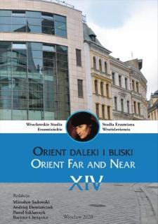 Wrocławskie Studia Erazmiańskie = Studia Erasmiana Wratislaviensia. 2020, 14. Orient daleki i bliski = Orient far and near