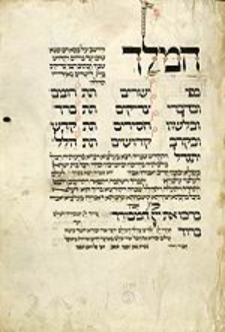 Machsor Teil II