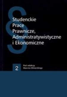 Studenckie Prace Prawnicze, Administratywistyczne i Ekonomiczne