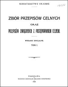 Zbiór przepisów celnych oraz przepisów związanych z postępowaniem celnem. T. 1
